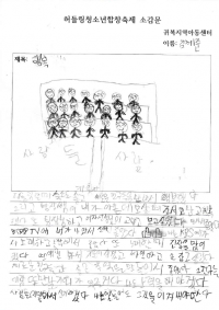 김예준 허들링.png