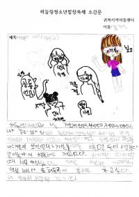 김가연 허들링1.png